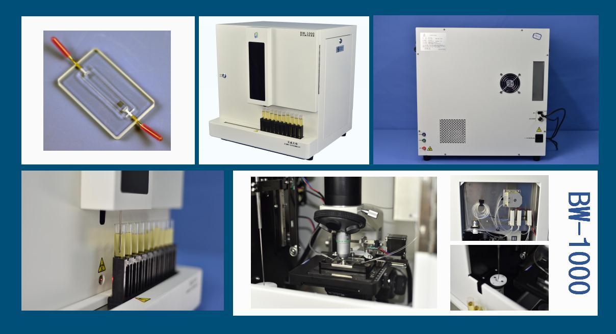 BW-1000 urine sediment analyzer.jpg